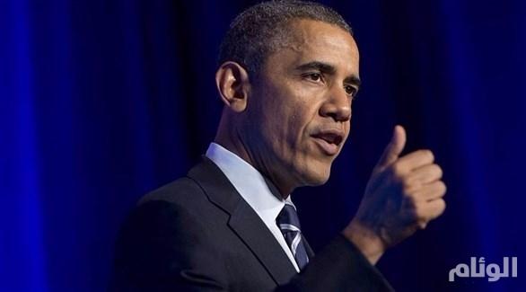 أوباما يحض الناخبين على التعبئة ضد سياسة الخوف