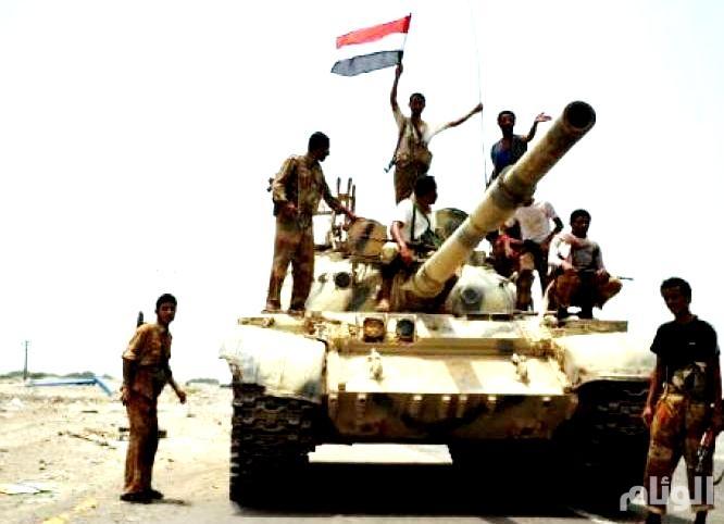 الجيش اليمني ينقل معركته إلى آخر معاقل الحوثيين