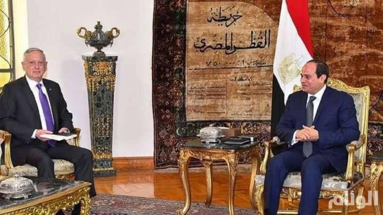 ماتيس يبحث في القاهرة مع السيسي سبل مواجهة الإرهاب بالمنطقة