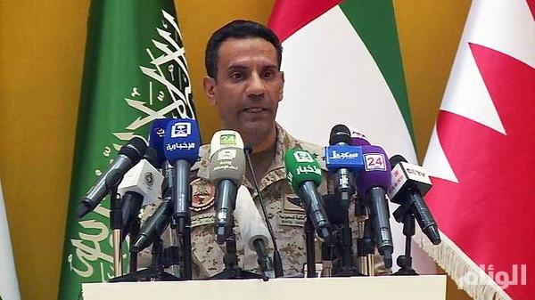 التحالف: إصدار 11 تصريحا لسفن متوجهة إلى الموانئ اليمنية