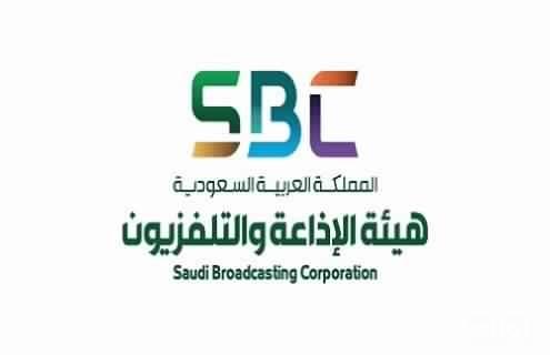 هيئة الإذاعة: قرار التأمين للمنسوبين جاهز وملتزمون بتوطين وظائف المذيعات