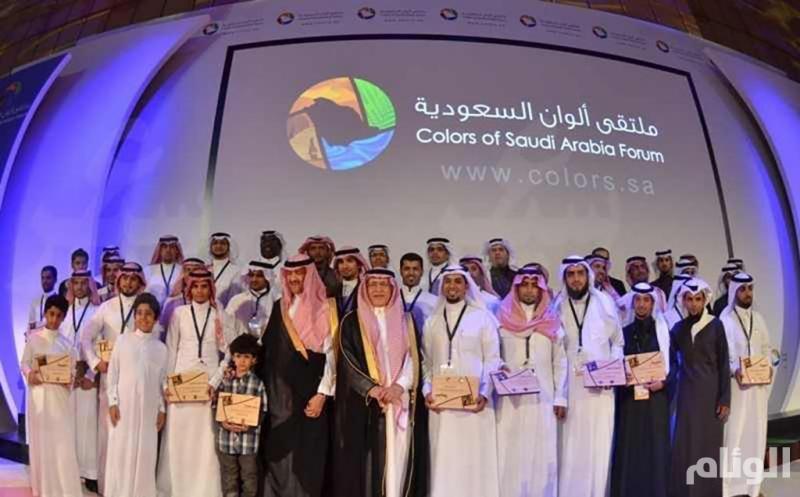 أكثر من 30 ألف زائر لملتقى ألوان السعودية 2017
