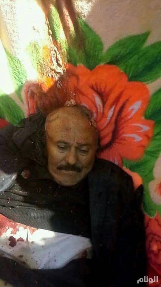 بالصور: مقتل الرئيس اليمني السابق علي عبد الله صالح