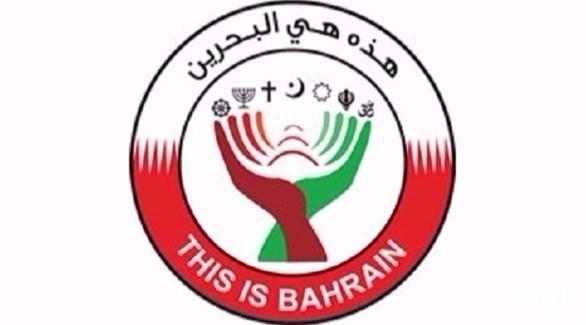 المنامة في تصريحات غاضبة: وفد «هذه هي البحرين» الذي زار إسرائيل لا يمثلنا