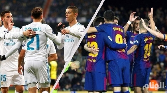 برشلونة «الفتاك» يتربص بريال مدريد «المنتشي»