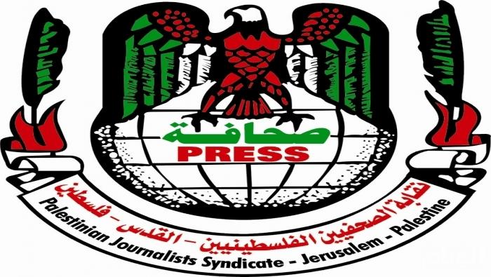 تصاعد الاعتداءات على الصحفيين الفلسطينيين وسط تهديدات بالقتل