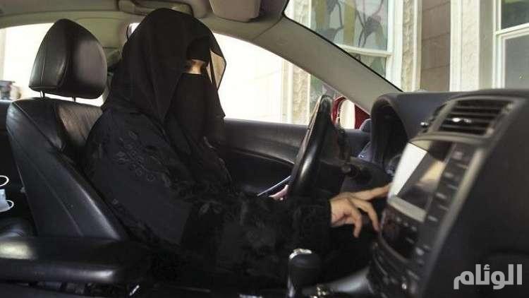 إستطلاع: 61% من السعوديات يردن قيادة السيارة
