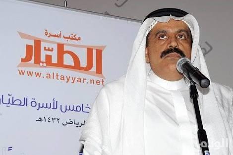 """ناصر الطيار يستقيل من عضوية مجلس إدارة """"الطيار للسفر"""" القابضة لأسباب خاصة"""