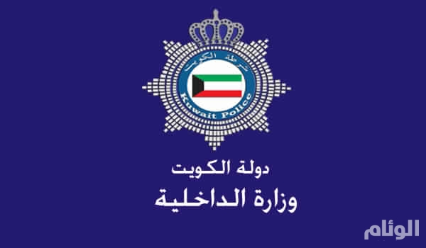 الكويت: ضبط ٤ متهمين ببث مقاطع فيديو تسيء لولي العهد نواف الأحمد