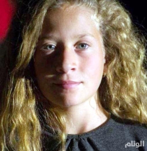 عبر صفقة .. القضاء الإسرائيلي يصدر حكما نهائيا على عهد التميمي ووالدتها