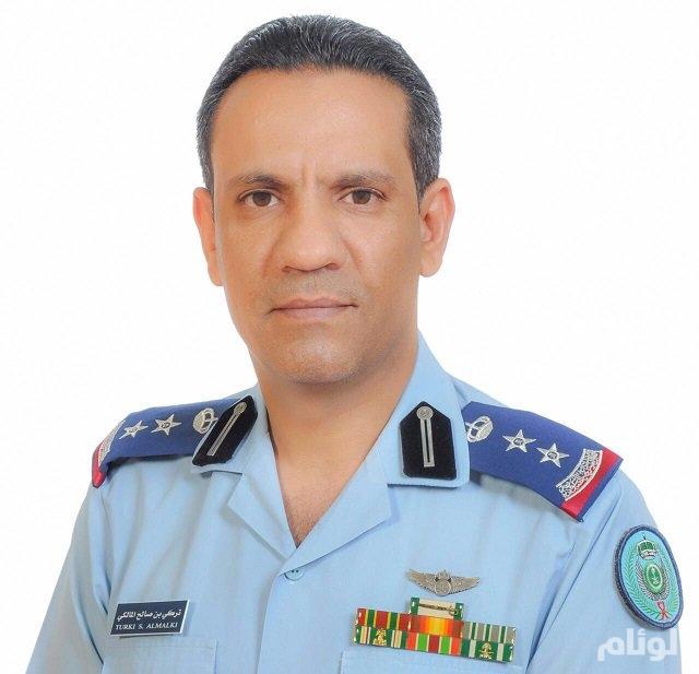 تحالف دعم الشرعية: سقوط طائرة سعودية بعسير جراء عطل فني ونجاة الطيارين