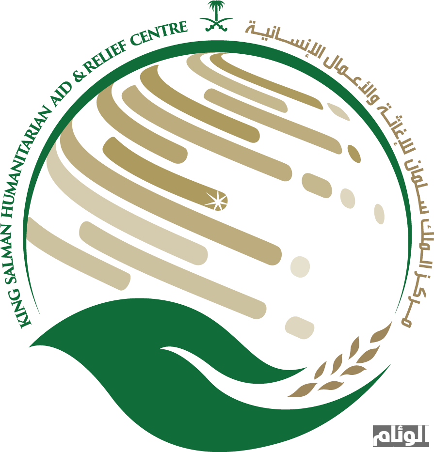 متحدث مركز الملك سلمان: قوات التحالف لم تعق أي دخول للمساعدات الإنسانية إلى اليمن