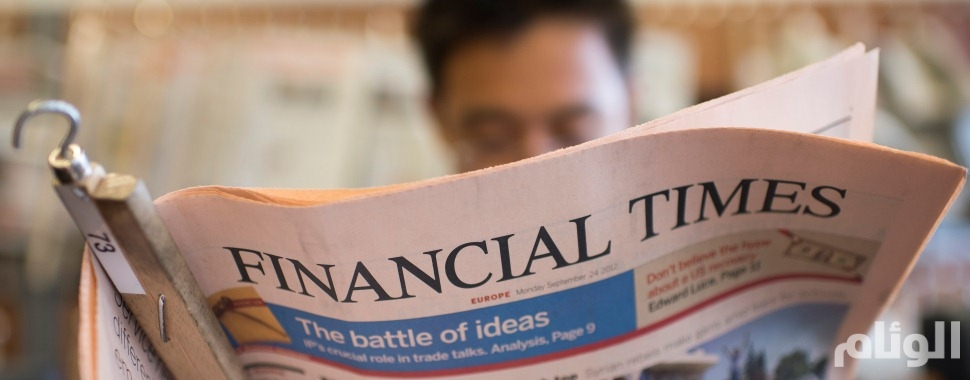 فايننشيال تايمز: أسواق العالم تسجل أكبر مكاسبها منذ 2009