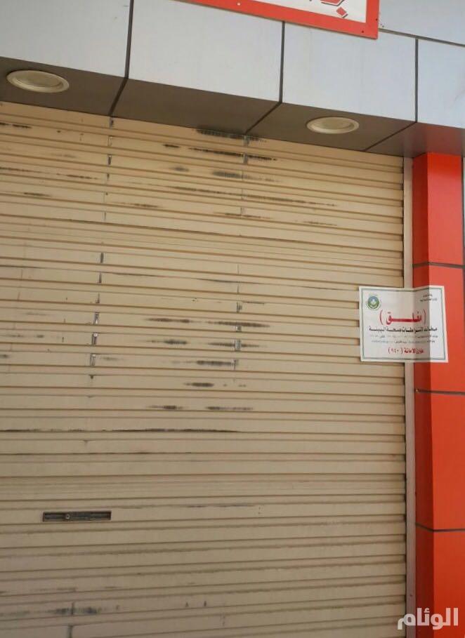 أمانة الرياض: إغلاق سوق العزيزية احترازيا لمواجهة إنفلونزا الطيور