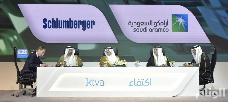 أرامكو السعودية توقع اتفاقية مع شلمبرجير لتوفير أجهزة وخدمات الحفر