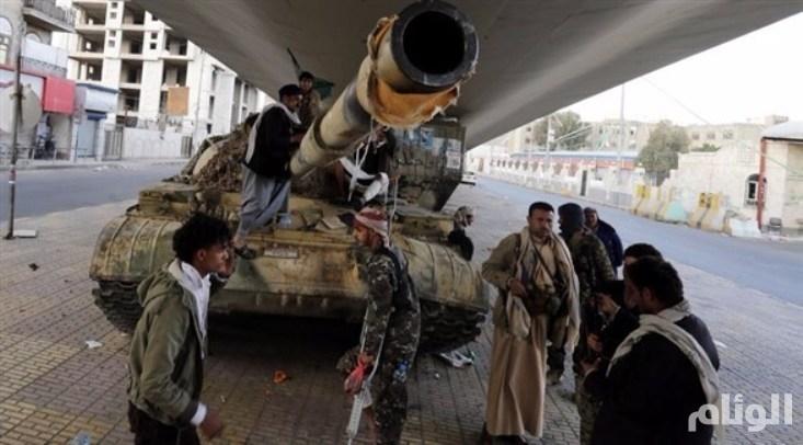 مصرع العشرات من ميليشيا الحوثي الانقلابية بينهم قيادات ميدانية