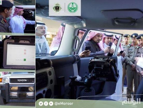 بالصور: تدشين أجهزة الضبط الآلي المتحركة والمثبتة على سيارات المرور