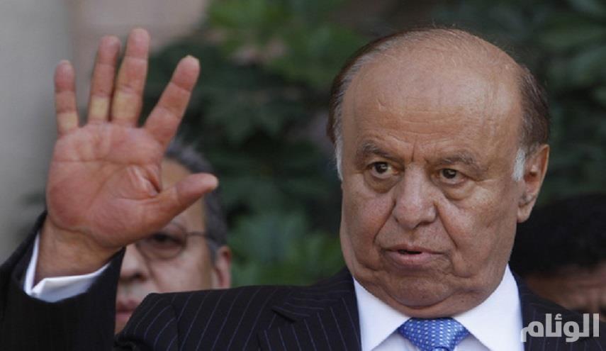 الرئيس اليمني يرفض السلام مع الإرهابيين الحوثيين بعد هزيمتهم
