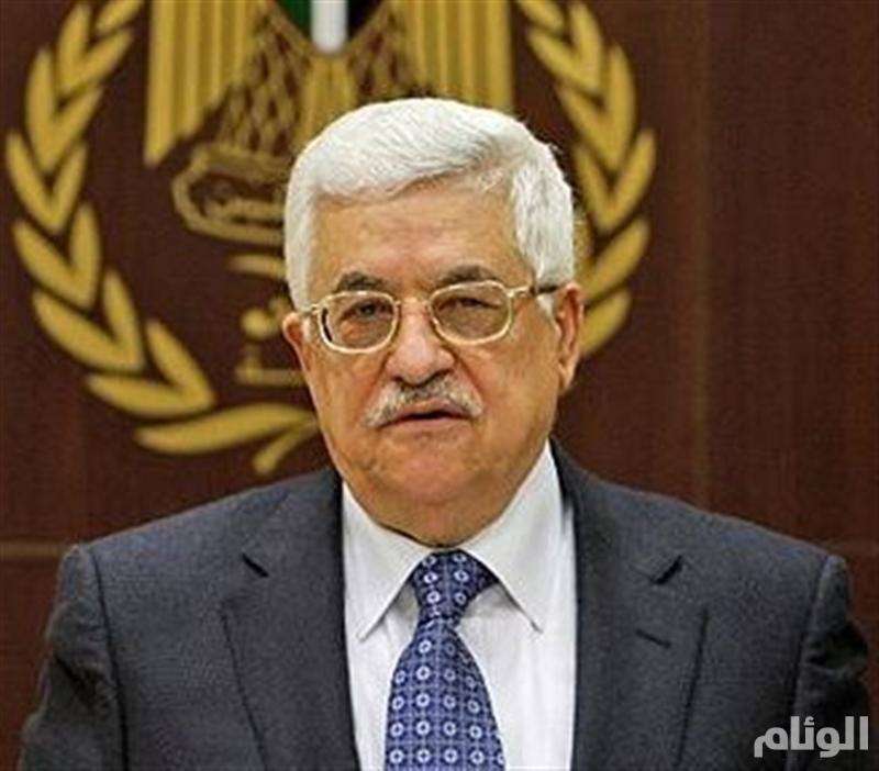 «أبو مازن» يستدعي رئيس مكتب بعثة منظمة التحرير بواشنطن