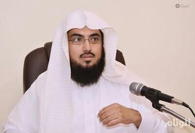 مسؤوليَّة الجامعات السعودية والكليات الشَّرعيَّة في تحقيق الأمن الفكريِّ في المُجتمع السعودي