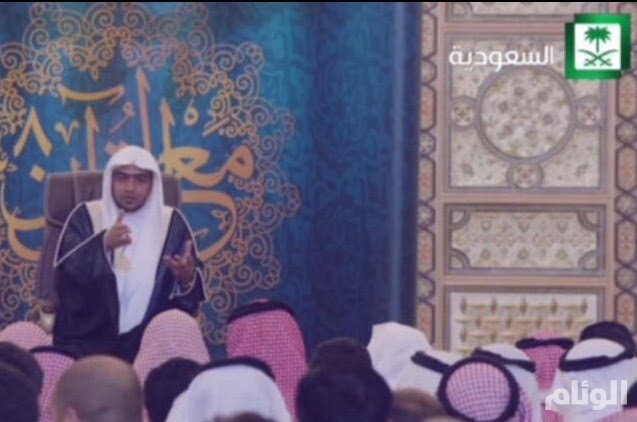 """""""المغامسي """" على القناة السعودية طوال أيام السنة"""