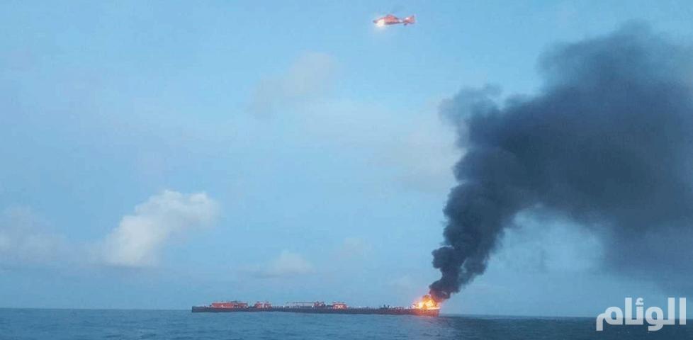 اشتعال ناقلة نفط إيرانية إثر تصادم مع سفينة صينية .. وطاقمها في عداد المفقودين