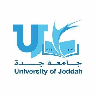 جامعة جدة تفتح باب القبول في برامج الدراسات العليا