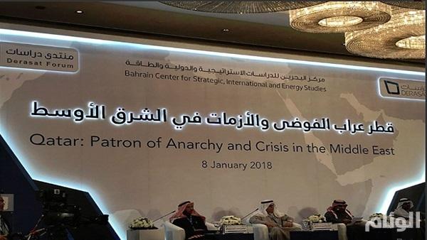"""منتدى """"قطر عراب الفوضى"""".. يدعو المجتمع الدولي لمواجهة الدور الخطير الذي يقوم به نظام الحمدين"""