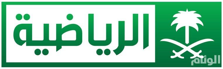 """""""الرياضية السعودية"""" تعتذر لنادي الهلال وجمهوره وتؤكد: التصرف فردي"""