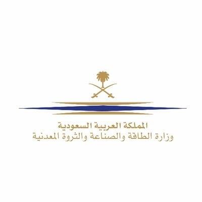زيادة احتياطيات النفط والغاز في السعودية