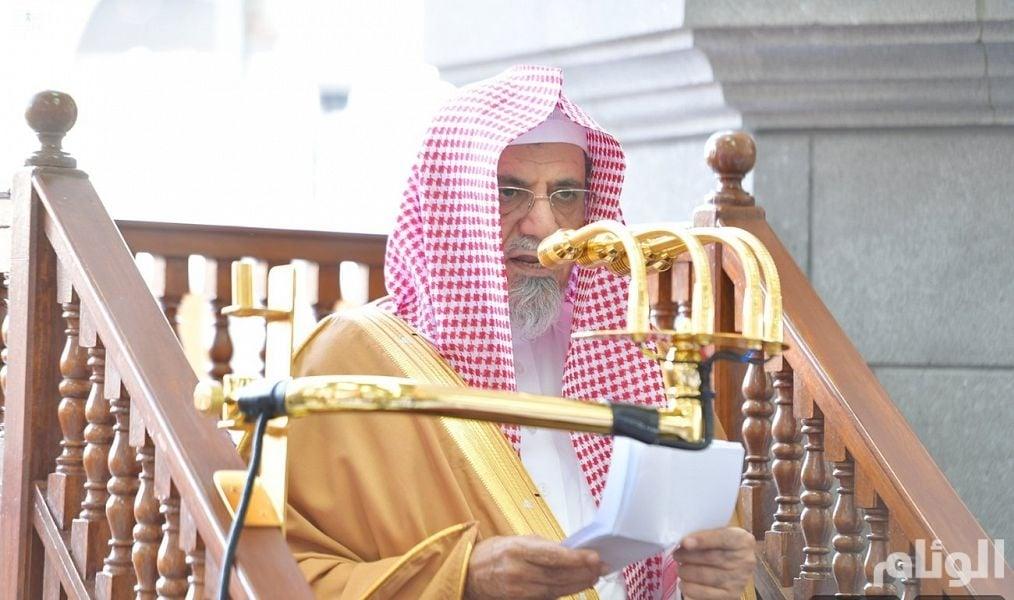 خطيب المسجد الحرام يوضح سبل ثبات القلب على الإيمان أوقات الفتن