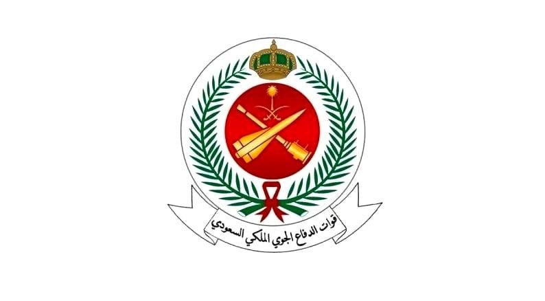 قوات الدفاع الجوي تعترض صاروخاً بالستياً أطلقته المليشيا الحوثية الإرهابية التابعة لإيران باتجاه المملكة