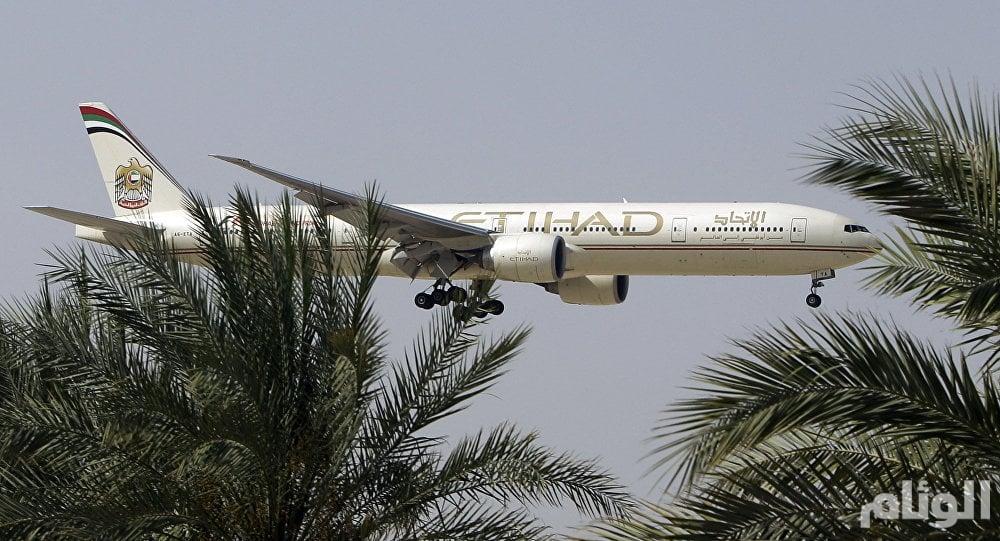 المقاتلات القطرية تعترض طائرة مدنية ثانية خلال نزولها في مطار البحرين