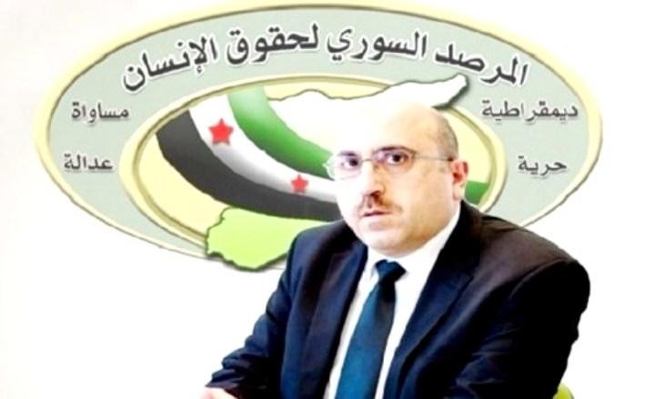 تركيا تحظر موقع المرصد السوري لحقوق الإنسان