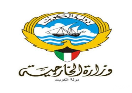 الكويت وجيبوتي تدينان بشدة الاعتداء الإرهابي الذي تعرض له مطار أبها