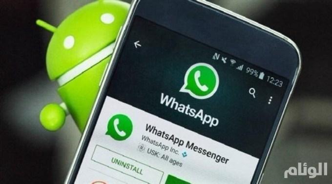 واتس آب الجديد يتطلب «آي أو إس 8» في هواتف آي فون