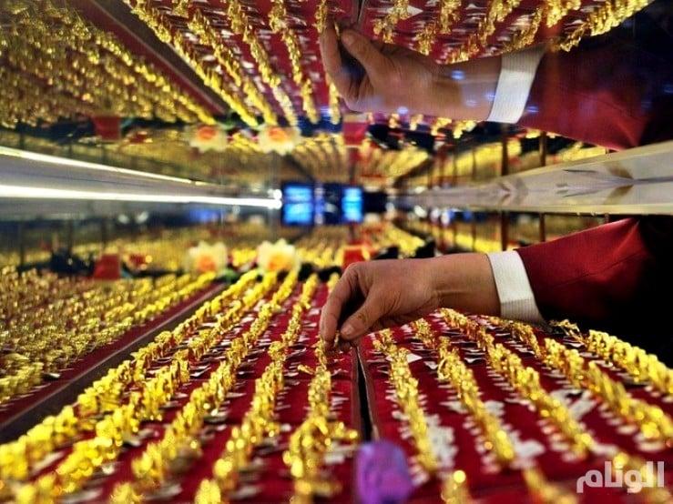 الذهب ينخفض لأقل سعر