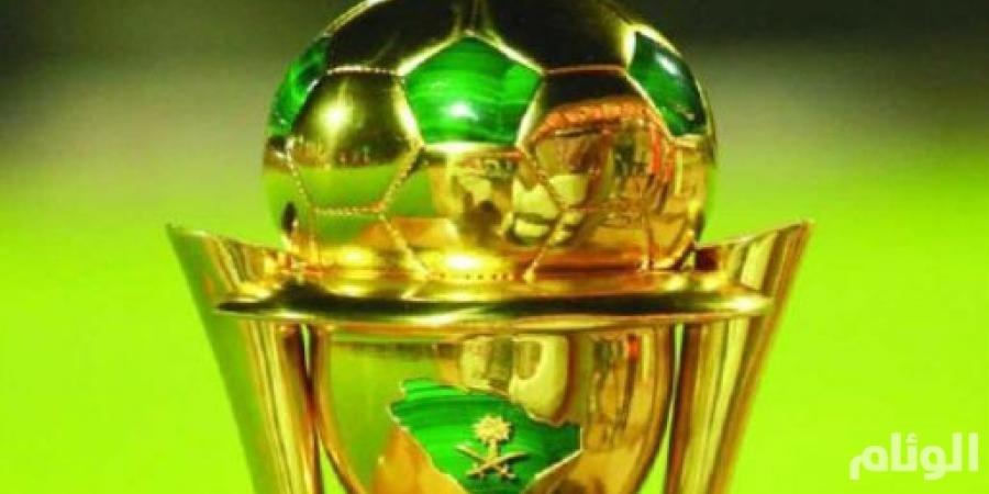 الاتحاد السعودي يعلن تفاصيل ربع نهائي كأس خادم الحرمين