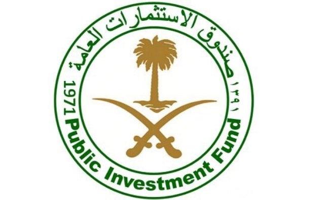 """""""الاستثمارات العامة"""" يعلن برنامج """"مستقبل الاستثمار 2018"""" بـ12 ورشة عمل"""