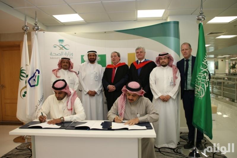 «التخصصات الصحية» توقع اتفاقية لإنشاء أكاديمية لطب الأسرة في المملكة