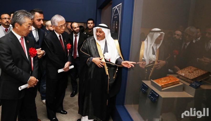 «روائع آثار السعودية» سفير متقدم لتعريف اليابانيين بحضارات المملكة