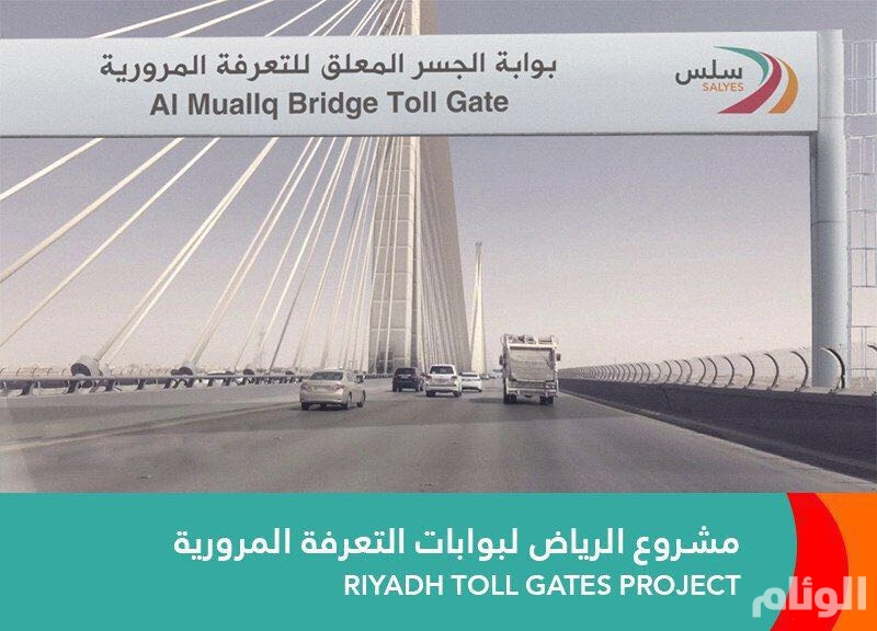 وزارة النقل: لا صحة لبوابة إلكترونية لتحصيل رسوم للطرق في الرياض