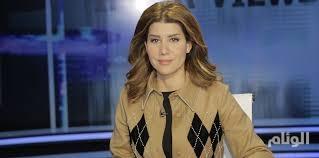 بعد يوم من استقالتها.. مذيعة في قناة تابعة للحريري تترشح لمنافسته