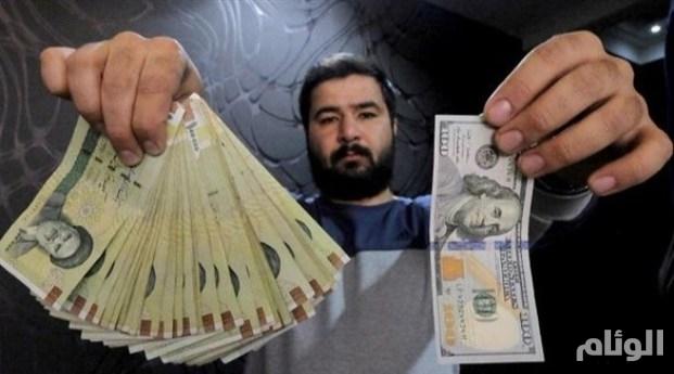 العملة الإيرانية تهبط إلى أدنى مستواها خلال عمر الثورة