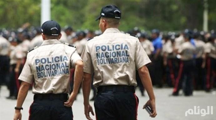 كولومبيا تطالب فنزويلا بتسليم مُتهماً باغتصاب «276» طفلاً