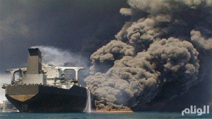 إيران تعلن وفاة طاقم ناقلة النفط المنكوبة على سواحل الصين