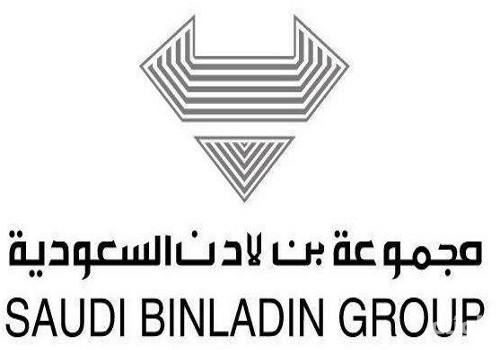 الحكومة السعودية تتولى إدارة مجموعة بن لادن للمقاولات
