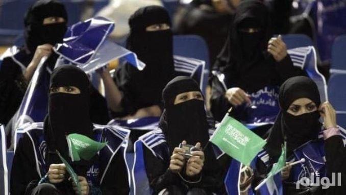 شاهد: أول مباريات يسمح فيها بدخول المرأة للملعب في الرياض وجدة والدمام