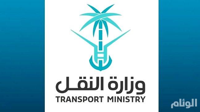 وزير النقل يكلّف «41» قيادياً بمهام في الوزارة