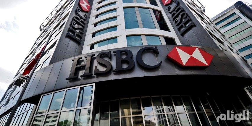 مصرف «HSBC» للدوحة: لن نلبي مطالبكم ولن نصدر لكم سندات مقومة بالدولار
